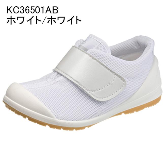 上履き はだし感覚を実現したオンリーワンの子供靴 キッズ ベビ向け 上靴日本製 ASAHI アサヒシューズ ポイント5倍 502A ジュニア 1着でも送料無料 アサヒ靴 ホワイト 15.0~25.0cm アウトレット KC3650AB アサヒ健康くん 3E