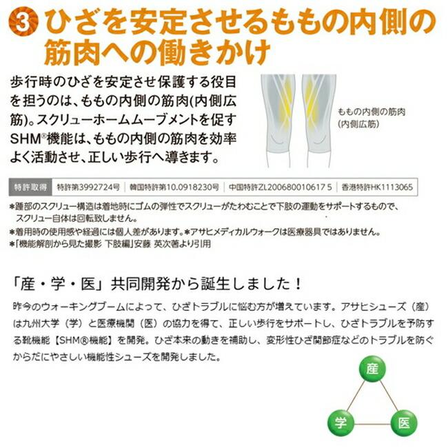 【ポイント5倍】【あす楽】アサヒメディカルウォーク LF KV7707 レザー スニーカー レディース(21.5~25.0cm/4E)