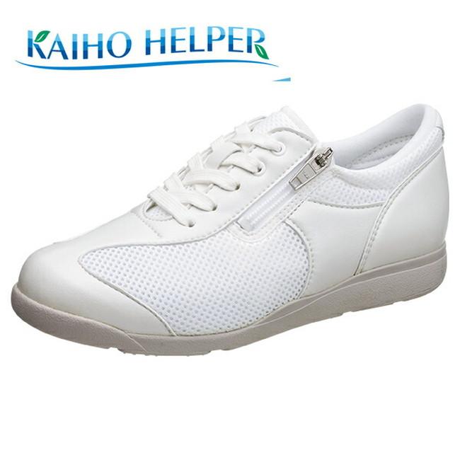 【スーパーDEAL】【在庫限り】快歩主義 M026HPK KS2326 ヘルパーサポートシューズ メンズ(24.0~27.0cm/4E) アサヒ靴 紳士靴