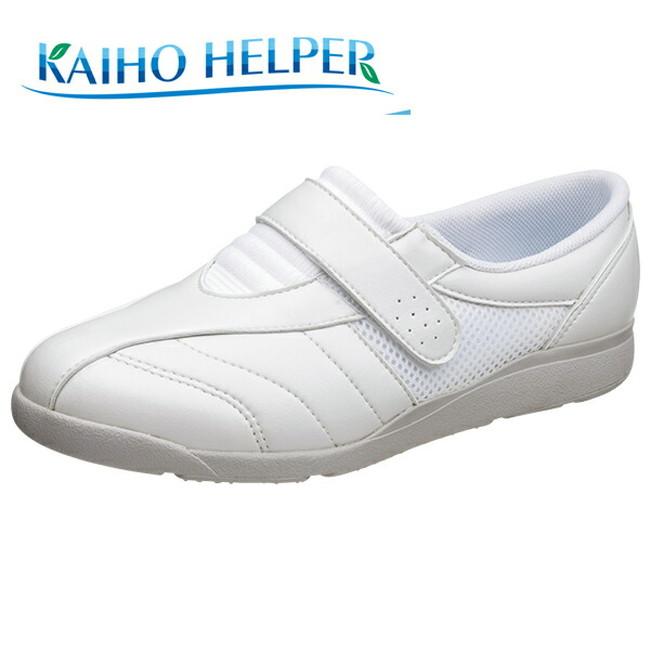 【スーパーDEAL】【在庫限り】快歩主義 L111HPK KS2324 ヘルパーサポートシューズ レディース 婦人靴 (21.5~25.0cm/3E) アサヒ靴