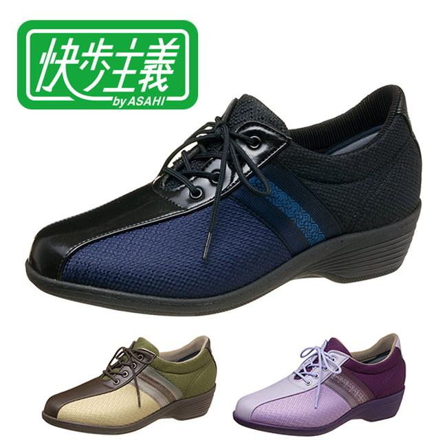 【あす楽】快歩主義 L103H KS2316 レディース(22.0~25.0cm/3E)【送料無料】