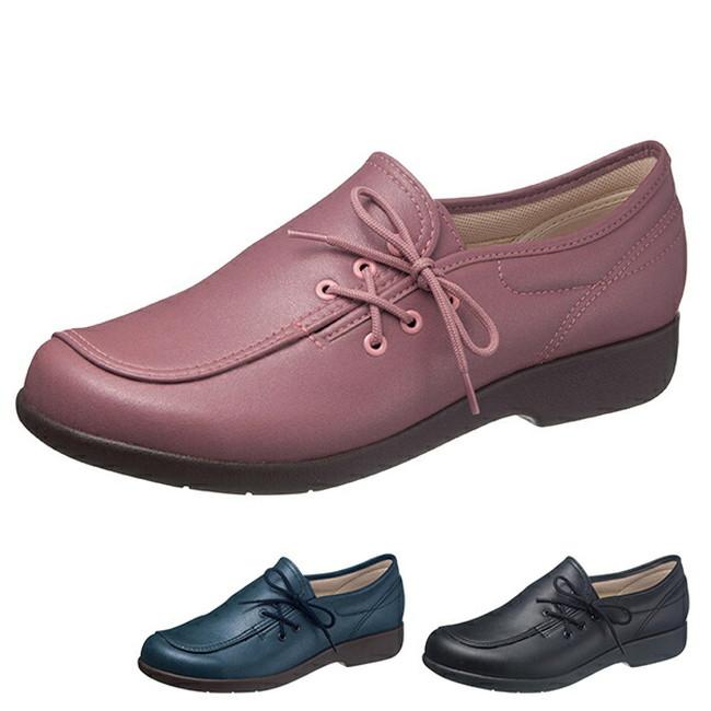ワンポイントのリボン飾りがかわいいファスナー付きシューズ 脱ぎ履きかんたん 服装に合わせやすいデザインです ポイント5倍 最新アイテム 快歩主義 L143 KS2362 ASAHI 2020春夏新作 22.0~25.0cm レディース 婦人靴 アサヒ靴 3E