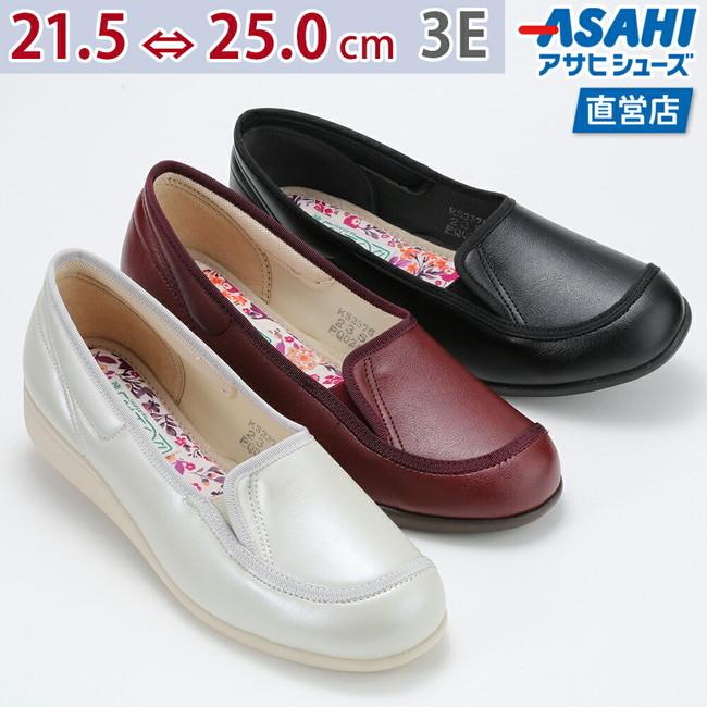 細身 甲浅め 足の負担が少なく 疲れを軽減 新色追加 軽量 ポイント5倍 足の負担が少なく疲れを軽減 限定品 快歩主義 21.5~25.0cm KS2376 レディース 婦人靴 ASAHI 3E L155 アサヒ靴