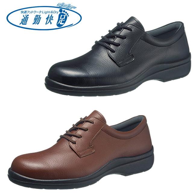 ワンダフルデー クーポン配布中通勤快足 TK33 27 AM3327 ビジネスアサヒシューズ メンズ 紳士靴2mONn0wyv8