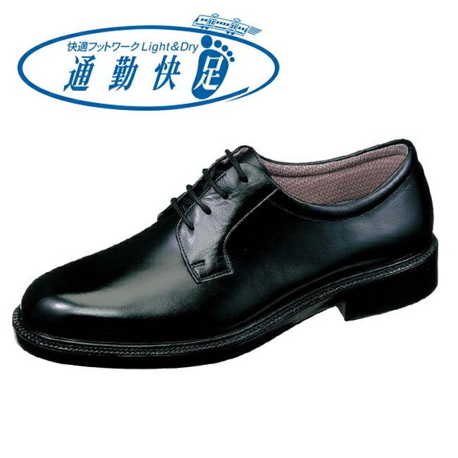 【本日ポイント10倍デー⇒5/30(土)23:59迄】防水・高い透湿性 通勤快足 TK31-23 AM3123 ビジネスアサヒシューズ メンズ 紳士靴 (24.0~28.0cm/4E) アサヒ靴 【送料無料】