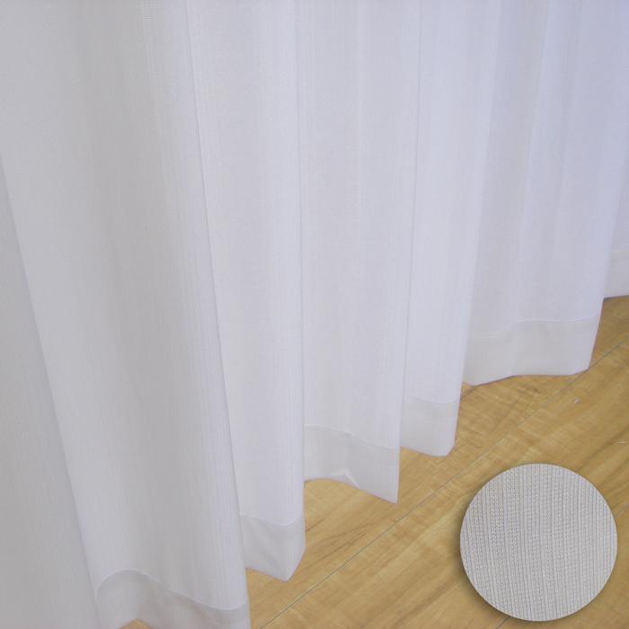 オーダーカーテン ミラーレースカーテン・スプラッシュレース 倍ヒダ (巾111~150×丈239~243cm) レース2枚組 ホワイト/カーテン オーダー おしゃれ 北欧 柄