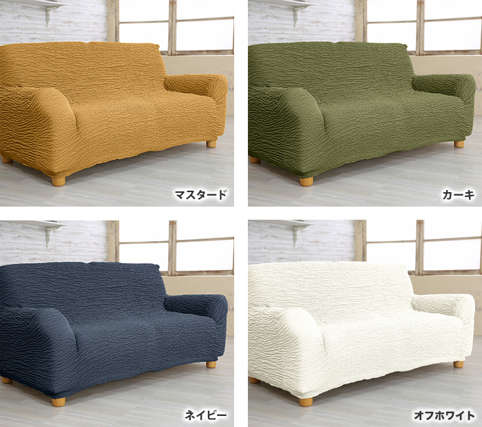 Miraculous Marion Where I Take It And Two Sofa Covers Are The Stretch For Two With The Elbow Or There Is A Built In Fitting Sofa Cover Elbow Rest In Rejecting Theyellowbook Wood Chair Design Ideas Theyellowbookinfo