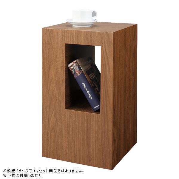 インテリア家具 セル サイドテーブル CEL-70WAL 【代引不可】【同梱不可】