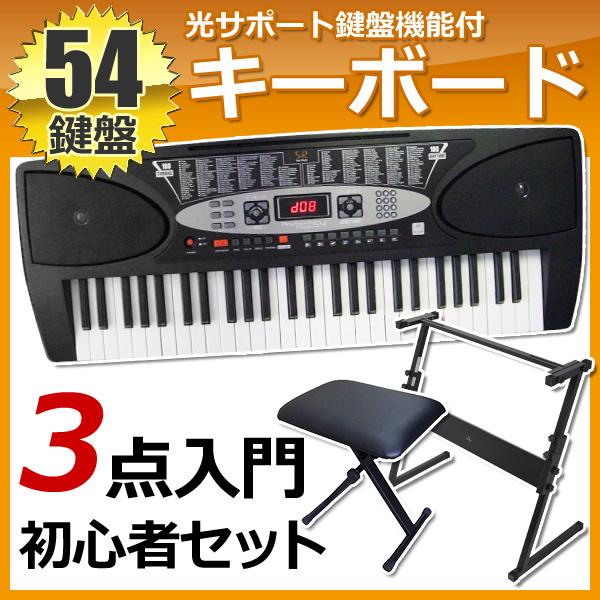 キーボード入門セット54鍵盤キーボード本体スタンドチェアの3点セットSunRuck届いてすぐに使える初心者入門セットLED発光キーボード
