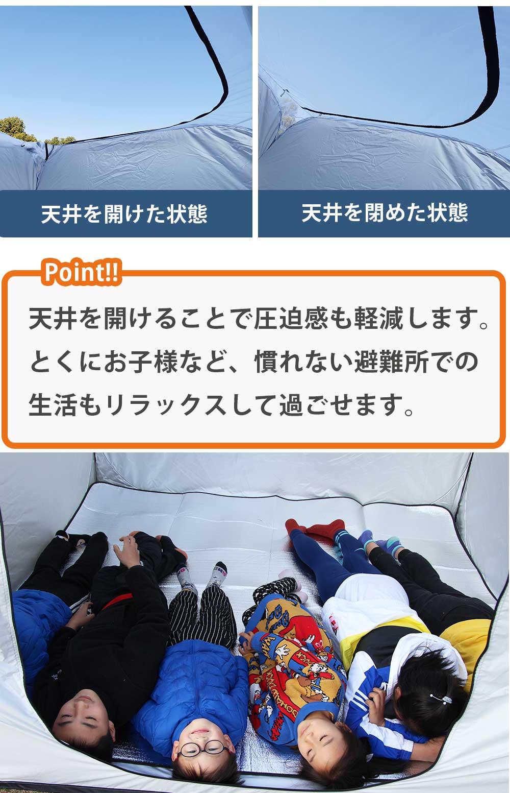倶楽部 避難 所 麻雀 格闘 クリアレート表/Lv38