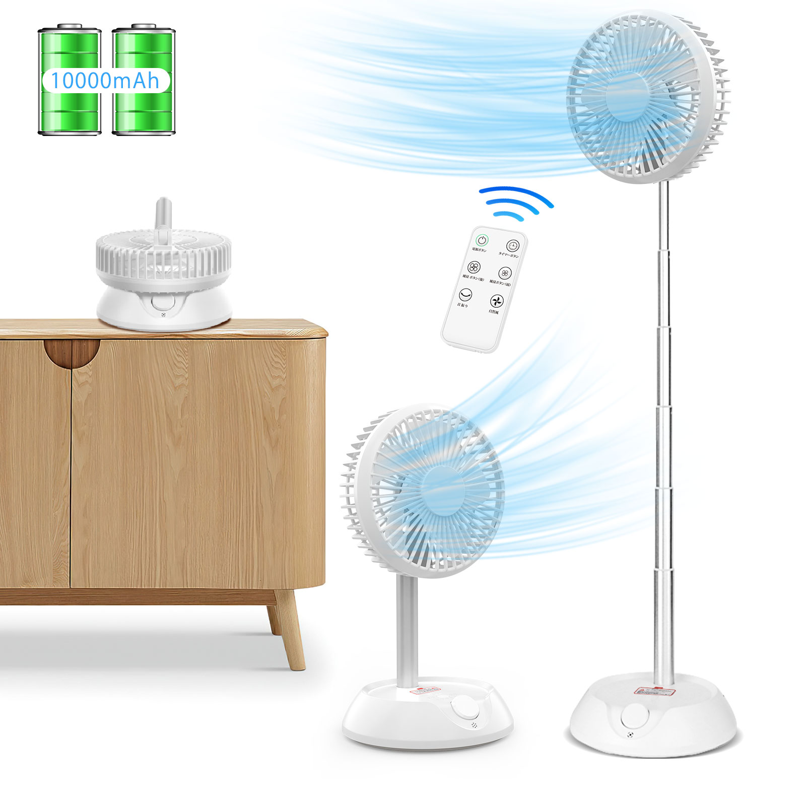 2021改良版 国内即発送 充電式 折り畳み USB 暑さ対策 梅雨対策 静音 3段階風量 1 2 4 本物 8H OFFタイマー 扇風機 折りたたみ扇風機 おしゃれ スタンドファン 10000mAhモバイル電池 サーキュレーター 自動首振り PSE認証 リビング 3way 自然風 大風量 コンパクト 卓上 3段階風量調節 コードレス