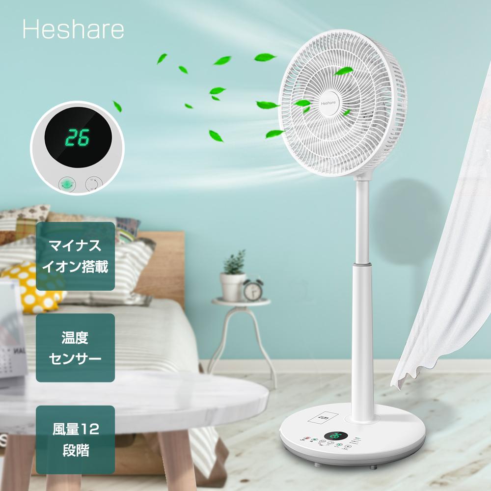 2021最新開発 タッチパネル リビングファン 一人暮らし 夏 暑さ対策 梅雨対策 扇風機 DCモーター サーキュレーター 3D 3層21枚羽根 OUTLET SALE 風量12段階 静音 おすすめ 洗面所 涼しい タイマー機能 首振り上向き スリム 赤ちゃん コンパクト 4つモード 子供部屋 リモコン付き リビング 寝室 安全 日本