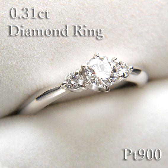 【送料無料】Ptダイヤモンドリング 指輪 10号[エンゲージリング][婚約指輪][プラチナ][ダイヤモンド][シンプル][ジュエリー]