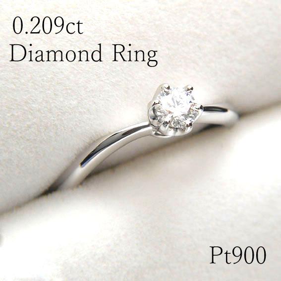 【送料無料】Ptダイヤモンドリング 指輪 11号[エンゲージリング][婚約指輪][プラチナ][一粒ダイヤ][ダイヤモンド][シンプル][ジュエリー]