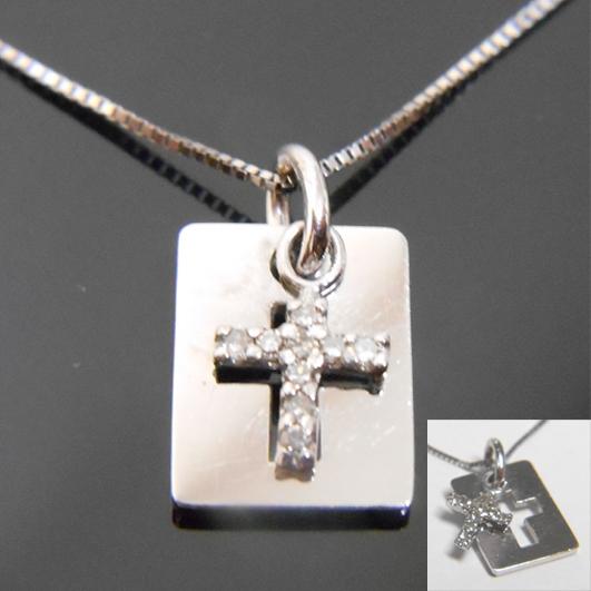 【14金 誕生日プレゼント】k14WG ホワイトゴールド ダイヤモンドペンダントクロスネックレス【送料無料】