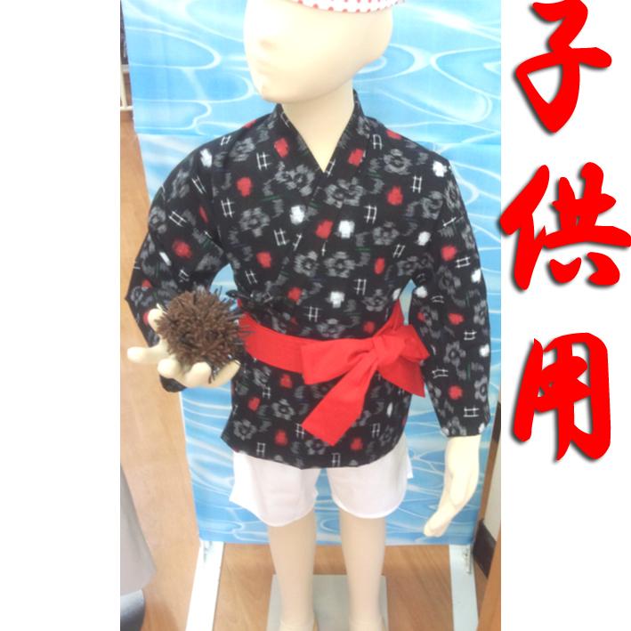 【あまちゃん 衣装】【海女 衣装 販売】NHK連ドラ「あまちゃん」!!絣半てん フリーサイズ(子供用)【※帯、白パンツは追加料金が発生します】【あまちゃん コスプレ】【あまちゃん コスチューム】