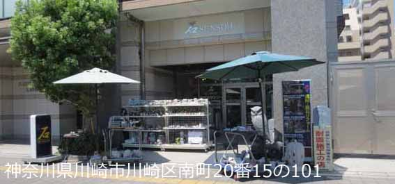 石材店サンソー:石材店サンソーは高品質な石製品を販売しております