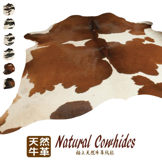 【イギリス直輸入】天然牛革絨毯 インテリア おしゃれ カウラグ カウハイド フロアーラグマット 100%牛皮 飾り 引っ越し ファッション