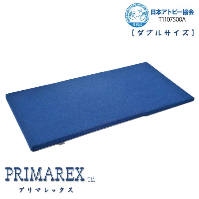 PRIMAREXプリマレックス(ダブルサイズ)腰痛 アトピー 寝汗 熱帯夜 対策に! 清潔 丸洗い可能 高反発マットレス  硬さ調整式敷パッド レイヤー 洗濯 通気性 耐圧分散 ダブルサイズ【取り寄せ商品】
