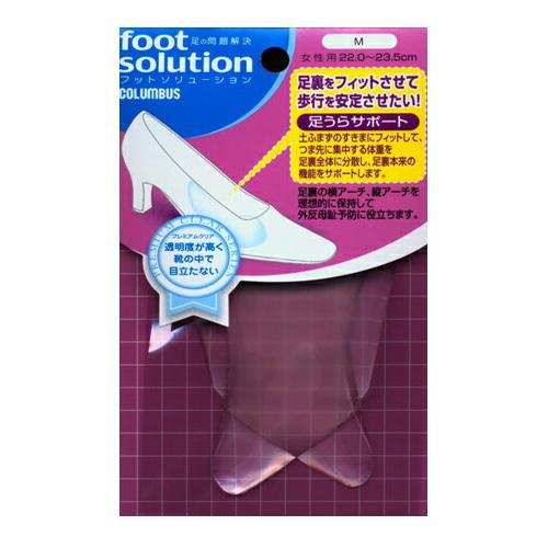 コロンブス フットソリューション 足うらサポートCOLUMBUS【foot solution】