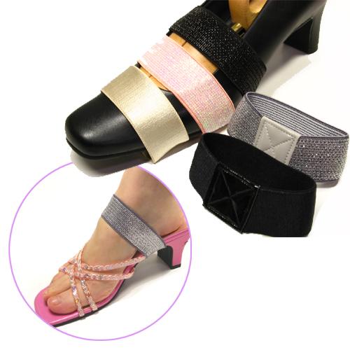 脱げそうで歩きづらい靴につけて快適歩行 驚きの値段 こちらの商品はポスト投函での配達となります 配達まで2日~10日程要しますので スーパーセール 予めご了承ください ≪ポスト投函便 送料無料≫is-fit サンダル 靴脱げ シューズフィットバンド イズフィット パンプス 靴