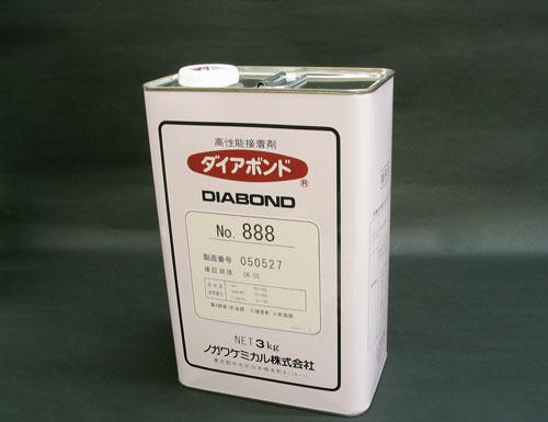 皮革製品用 高性能ボンド ダイアボンド 3kg缶入り
