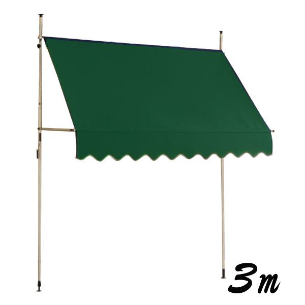 オーニングテント 幅3m つっぱり式 オーニングスクリーン 簡単設置 日よけ スクリーン オーニング
