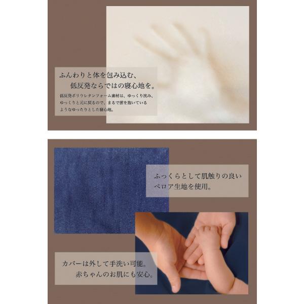 sunsunkan Rakuten Global Market Long memory foam pillow 120 cm