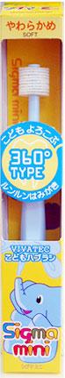 シグマミニ やわらか 1ダース(12本)セットこども360度 歯ブラシ ブルー やわらか