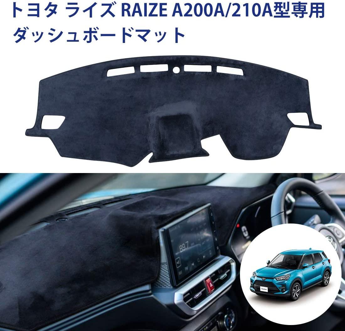 SUNVIC トヨタ ライズ RAIZE ダッシュボードマット 車内 ダッシュボードカバー スエード素材 車種専用設計 日焼け防止 ダッシュボードライト 保護マット 内装パーツ インテリア アクセサリー フ (ブラック)
