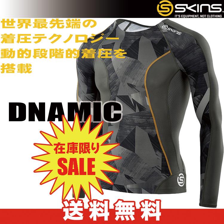 【限定品】スキンズ SKINS DNAMIC メンズロングスリーブトップ D79905005F コンプレッション