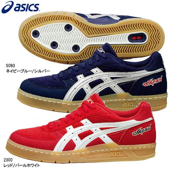 Handball shoes for indoor asics ASICs sky hand JAPAN-S THH515 slim handy  ball shoes