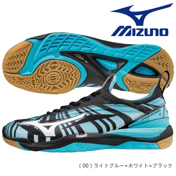 【限定品/あす楽】ミズノ mizuno ハンドボール シューズ ウエーブミラージュ2 X1GA1750 インドア用 室内コート用