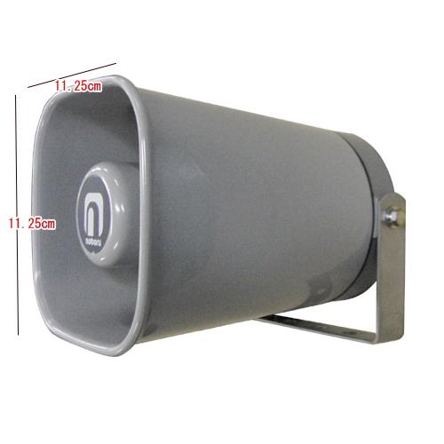 【いまだけポイント10倍】拡声器 車載用 マイク放送アンプ スピーカー 24V車用 ノボル電機 E18A2