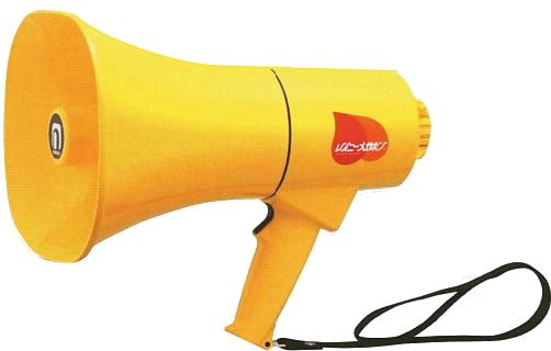 【いまだけポイント10倍】拡声器 レイニーメガホン ノボル電機 防水タイプ 15W TS-711