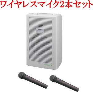 ユニペックス  ワイヤレスアンプ+ワイヤレスマイク2本セット ダイバシティ(6月度 月間優良ショップ受賞)