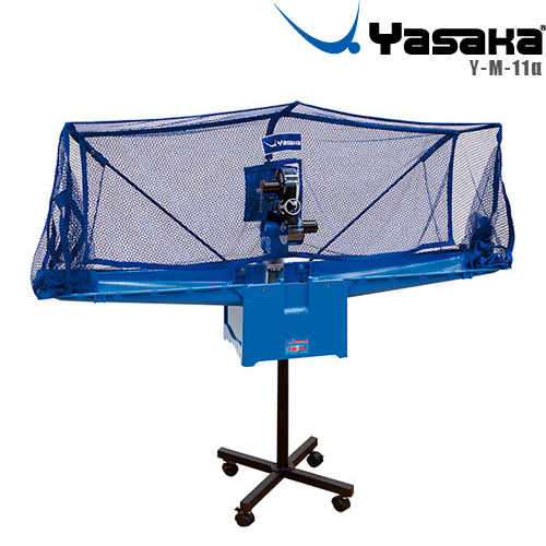 ヤサカ YASAKA 卓球ロボット Y-M-11α 卓球マシン K-214