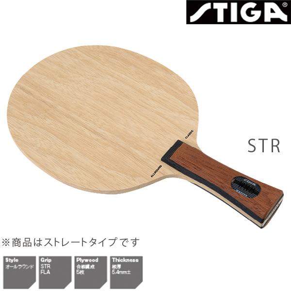STIGA(スティガ) オールラウンド クラシック WRB ALLROUND CLASSIC FLA 2050-5 卓球ラケット ストレート