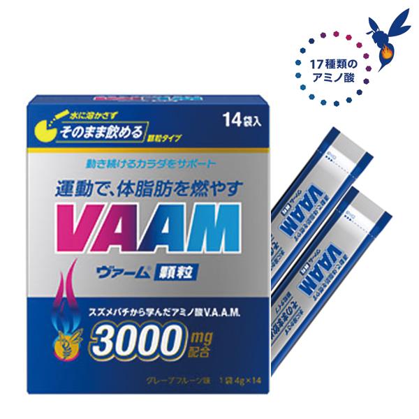 VAAM ヴァーム 顆粒 4g×14袋×12箱 グレープフルーツ味 アミノ酸 2650711