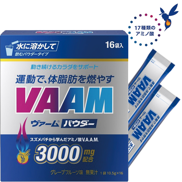 【8月度 月間優良ショップ受賞】VAAM ヴァーム パウダー 10.5g×16袋×12箱 グレープフルーツ味 アミノ酸 2650712