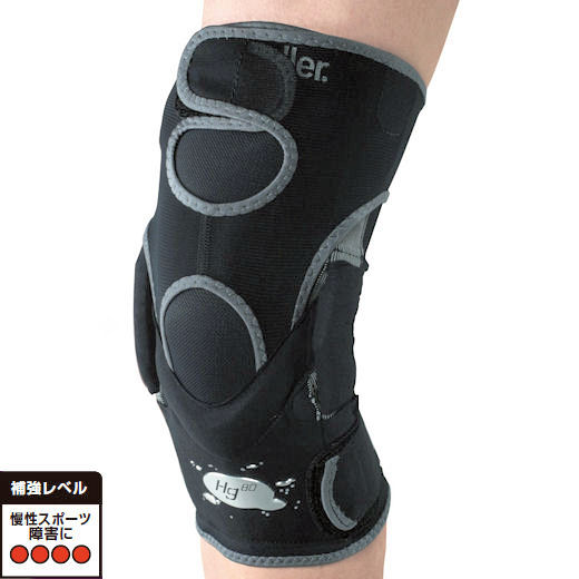 膝关节支持穆勒 (Mueller) Hg80 精密铰接 nybrace 膝盖支持 55401-3
