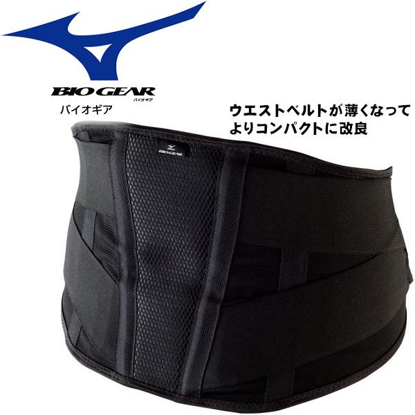 【あす楽】ミズノ 腰サポーター バイオギアサポーター 腰用 (1枚入り) mizuno K2JJ5B72