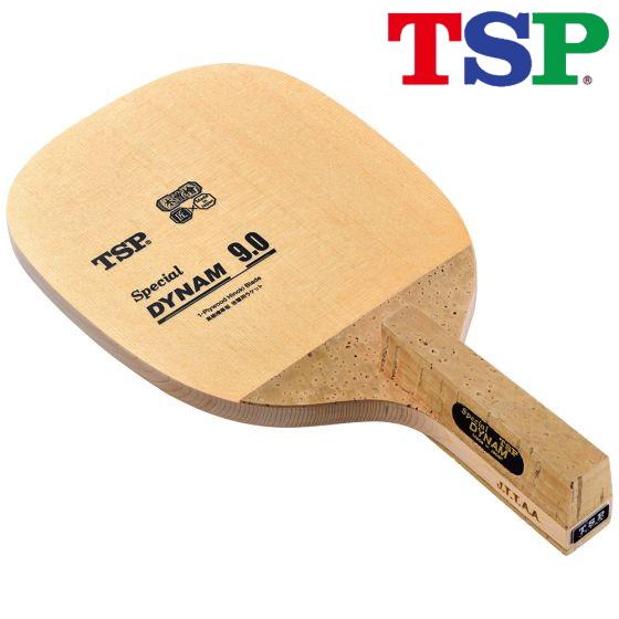 TSP スペシャルダイナム 9.0 (角型) 卓球ラケット 日本式ペン 028801