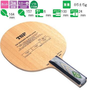 供difenshiburifurekkusushisutemu ST TSP乒乓球球拍cut使用的#22165乒乓球用品