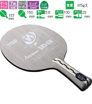 供asutoronshiruba FL TSP乒乓球球拍全能使用的#22764乒乓球用品★★ ※271102