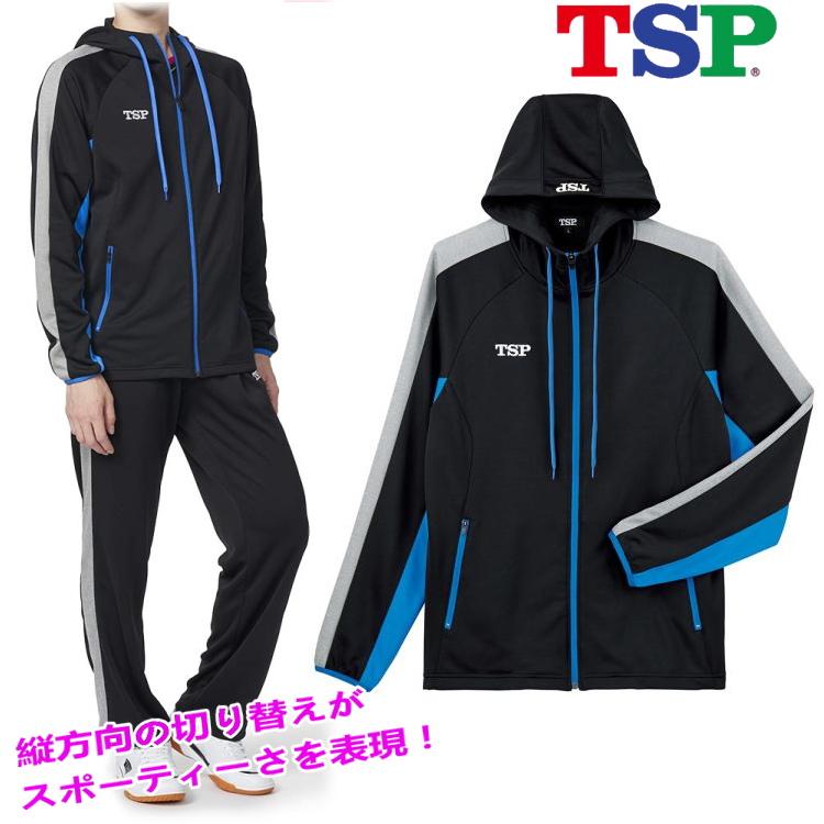 TSP TJ-191ジャケット 卓球 トレーニング ジャージ 男女兼用 033879