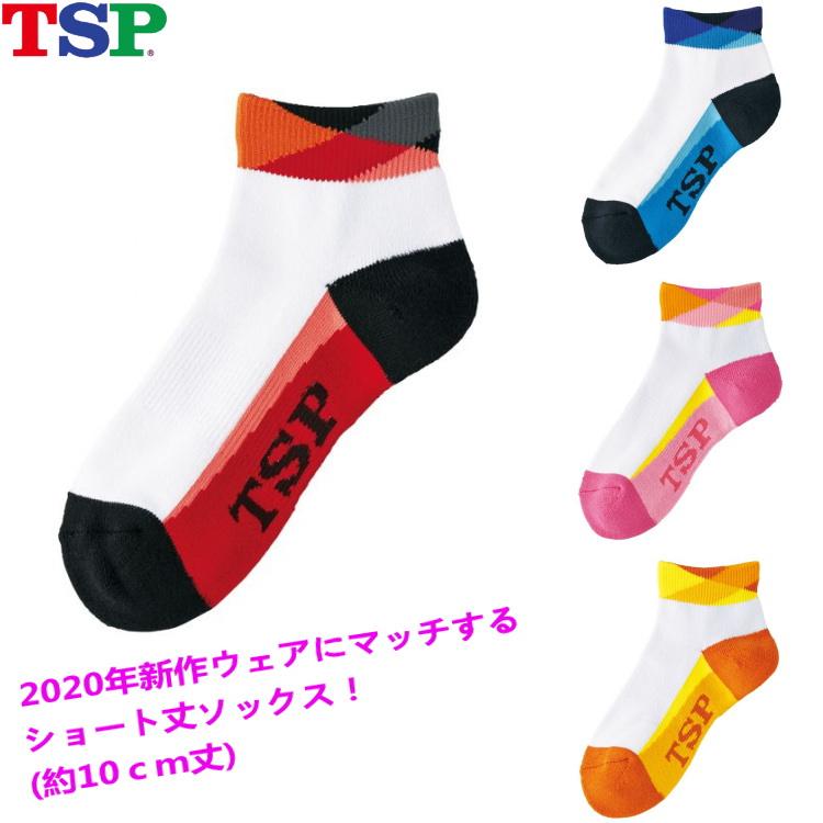 【予約/4月下旬発売】TSP 卓球ソックス SX-121ソックス 靴下 037438
