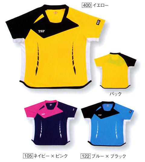 TSP minerareshatsuredisu(3S~XO)TSP乒乓球游戏衬衫30442乒乓球用品★★ ※271102