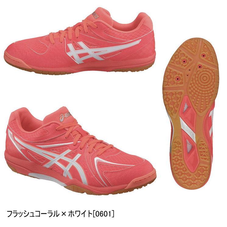 专用集成电路 asic 球鞋攻击 SP3 TPA333 [网球鞋],[网球鞋]