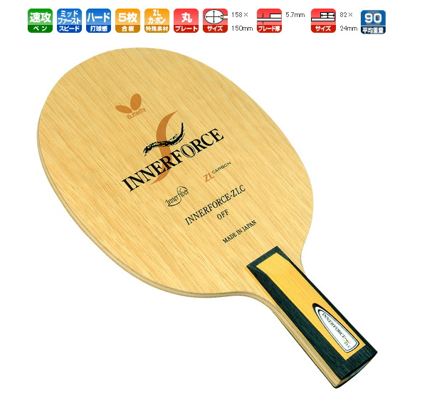 Inner force ZLCCS Butterfly table tennis racket Chinese haste for 23140 table tennis equipment * 270301